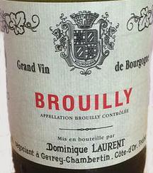 Dominique Laurent Brouilly 2014 pour Lindaboie